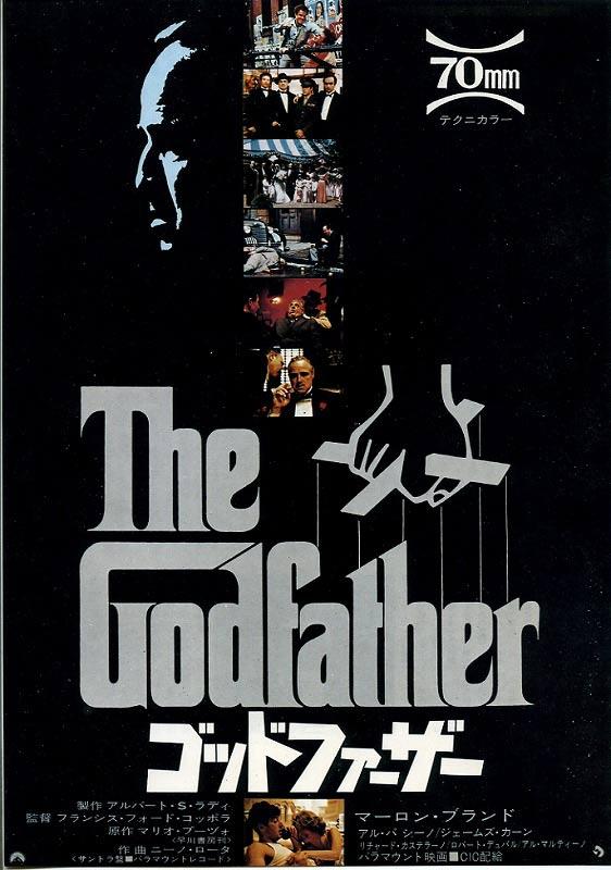 Chgodfather021